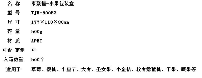 青岛泰聚恒.png