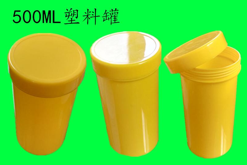 500ML塑料罐