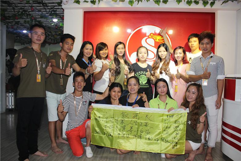 2016年香港九壽第二次季度總結及學習分享會|企業風采-廣西南寧市九壽貿易有限公司