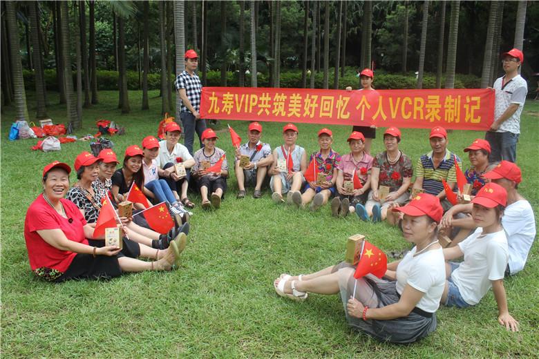 香港九壽柳州分公司------關愛老人、奉獻愛心|關愛老人-廣西南寧市九壽貿易有限公司