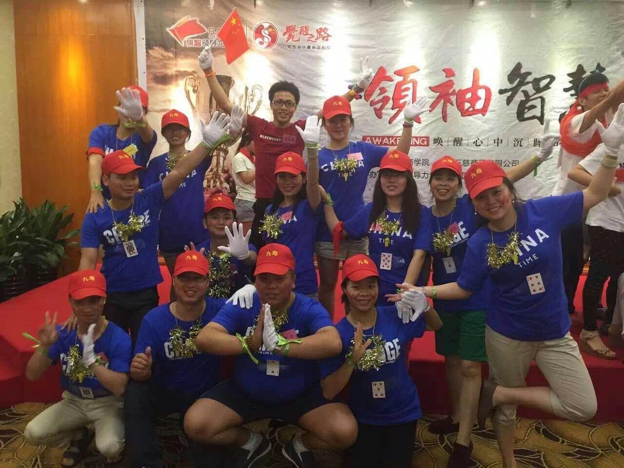 企業風采之領袖智慧 企業風采-廣西南寧市九壽貿易有限公司