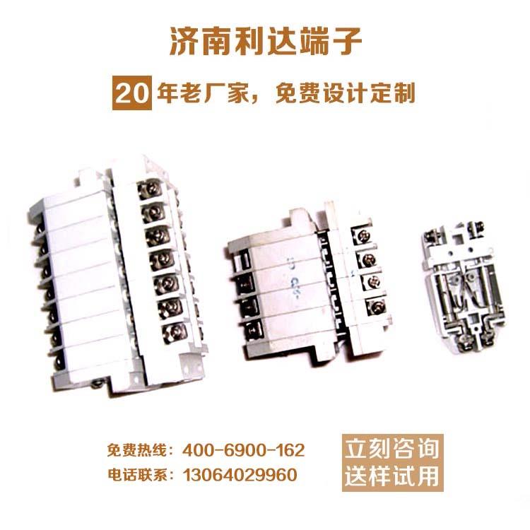 06线簧孔继电保护连接器型号规格CS6-12TZ (3).jpg