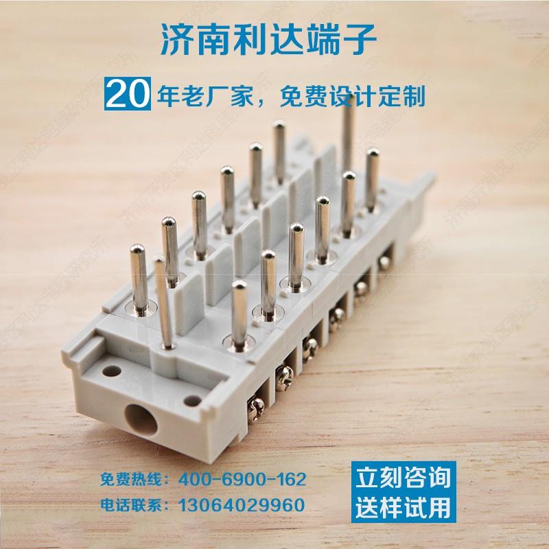 线簧孔继电保护插拔式连接器型号规格CS6-12TZ (6).jpg