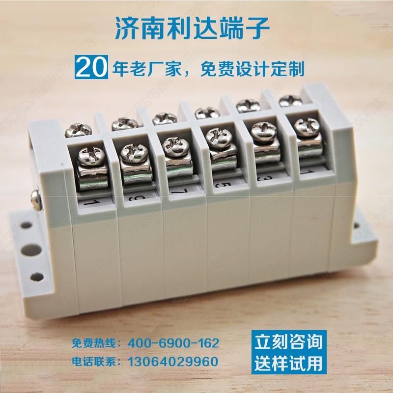 线簧孔继电保护插拔式连接器型号规格CS6-12TZ (10).jpg