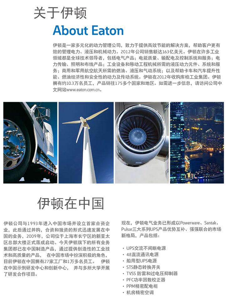 93E中文彩頁-2.jpg
