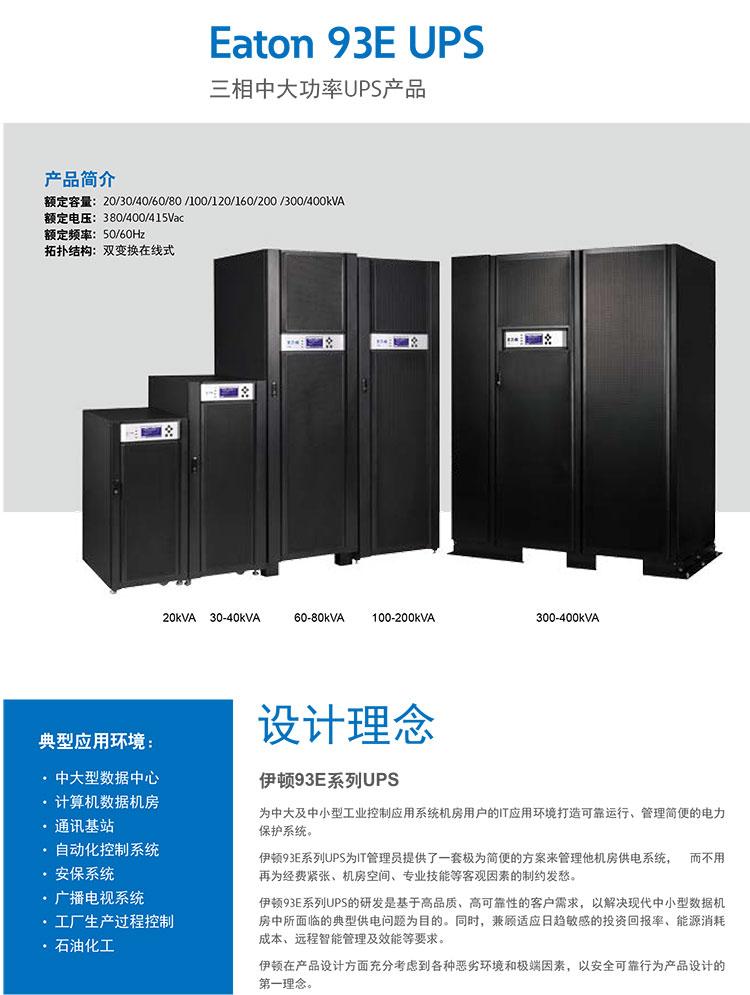 93E中文彩頁-3.jpg