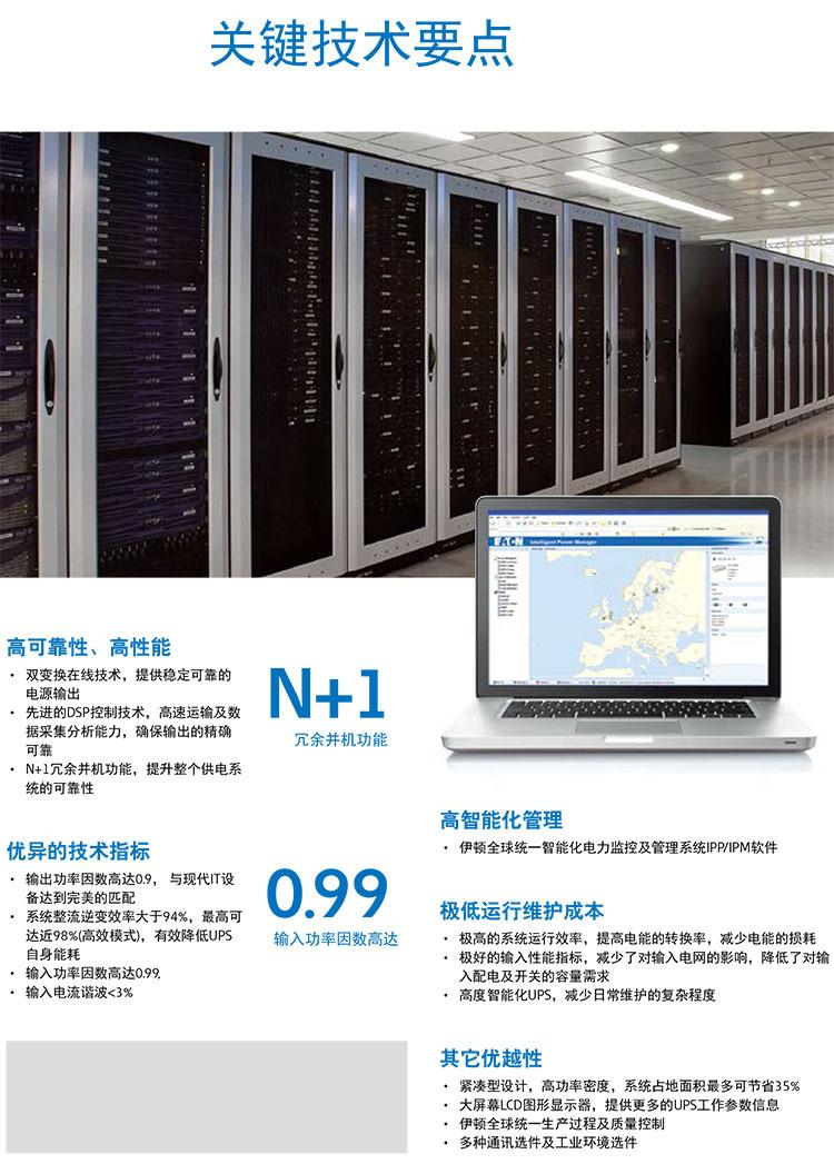 93E中文彩頁-4.jpg