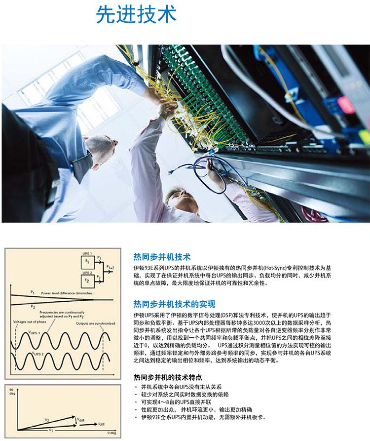 93E中文彩頁-5-2.jpg