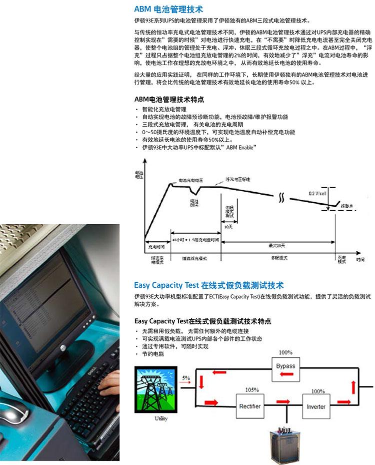 93E中文彩頁-6.jpg