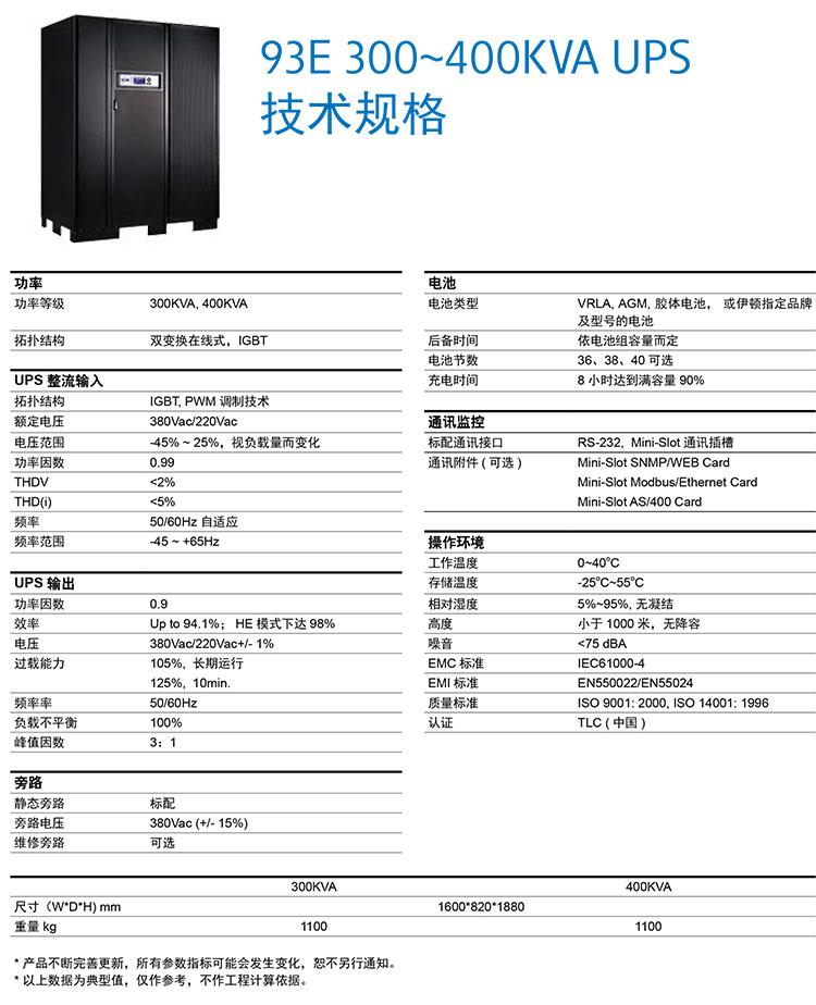 93E中文彩頁-7-2.jpg