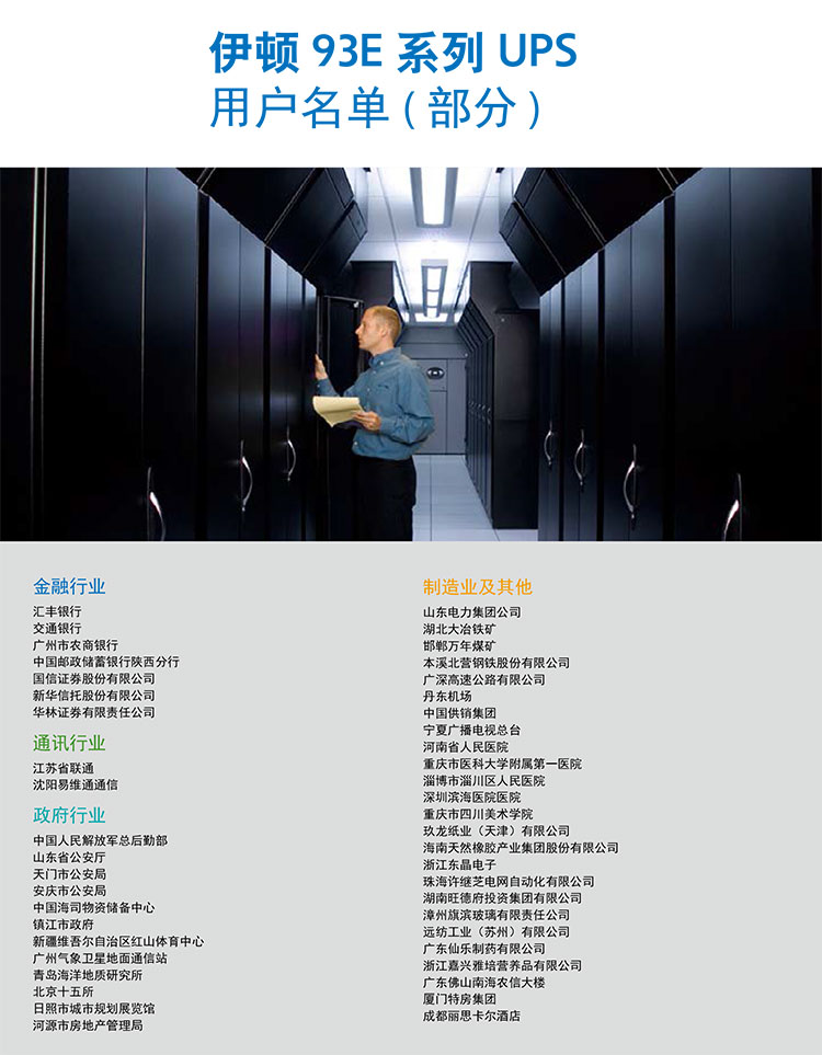 93E中文彩頁-10-2.jpg
