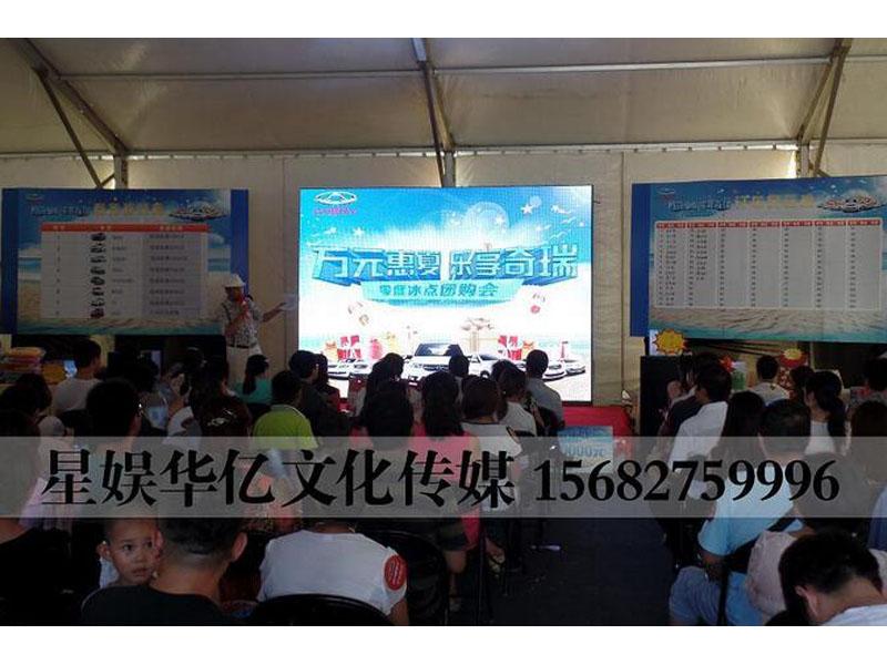 熱烈慶祝國際會展中心樂享奇瑞夏夏日冰點團購會圓滿成功.jpg