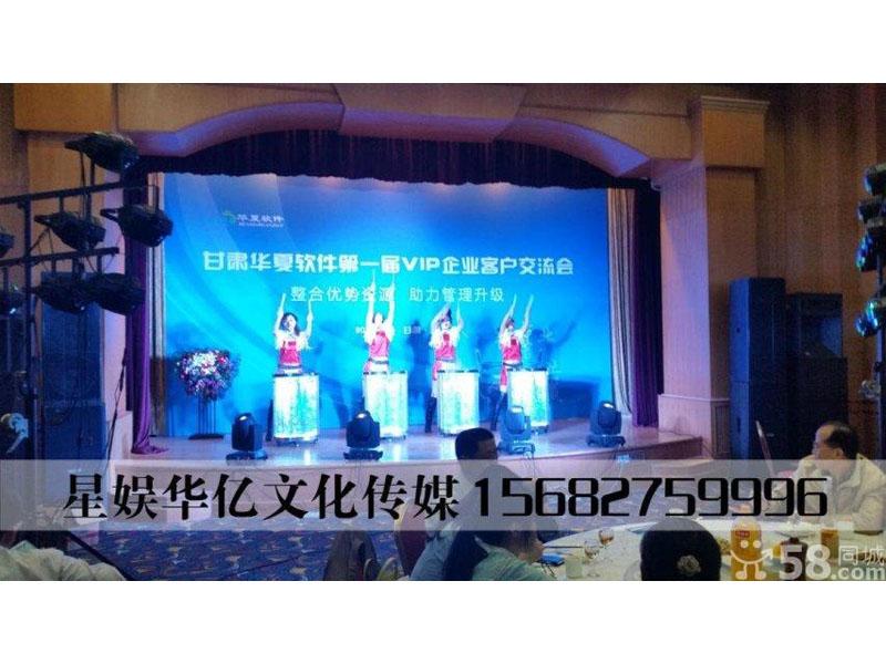 熱烈慶祝寧臥莊甘肅華夏軟件VIP圓滿成功.jpg
