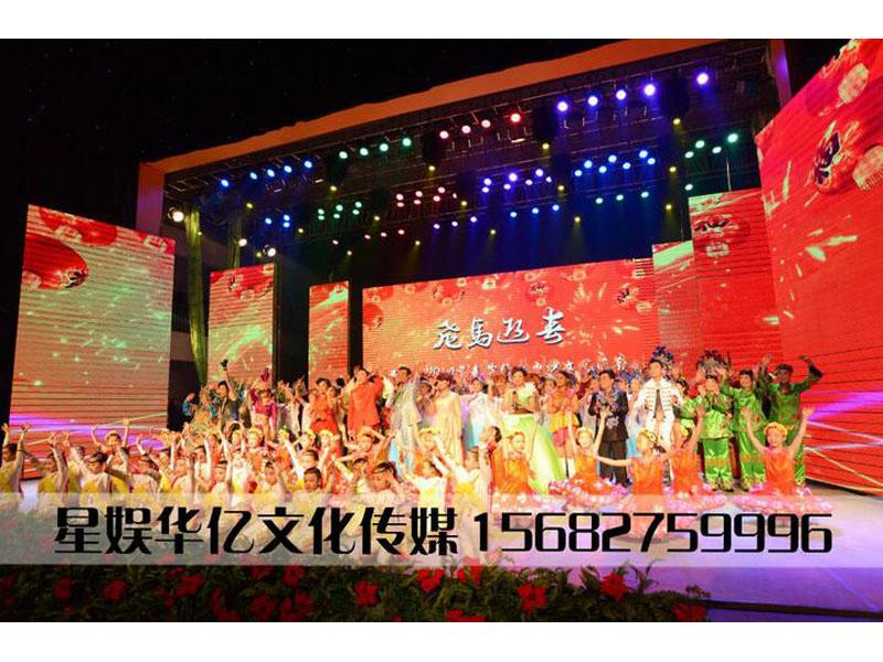 熱烈慶祝青海海東地區2014春晚活動圓滿成功.jpg