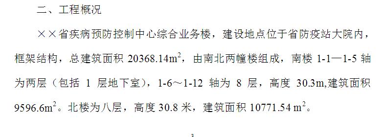 幕墻工程報價4.png