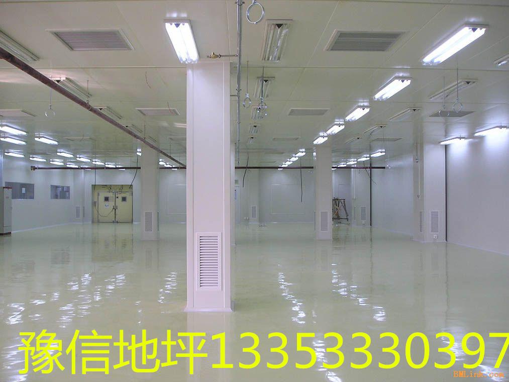 環氧23.jpg