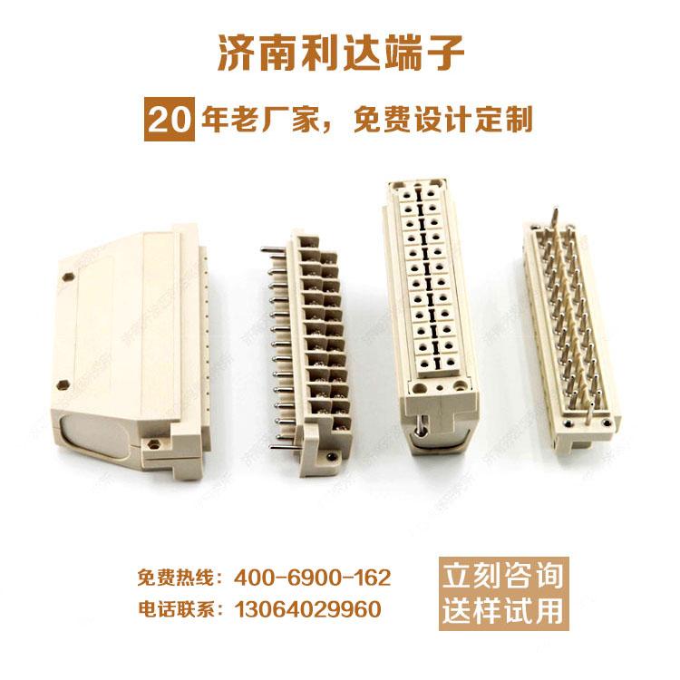 双排24位继保接插件-插拔式端子排规格CG-8 (11).jpg