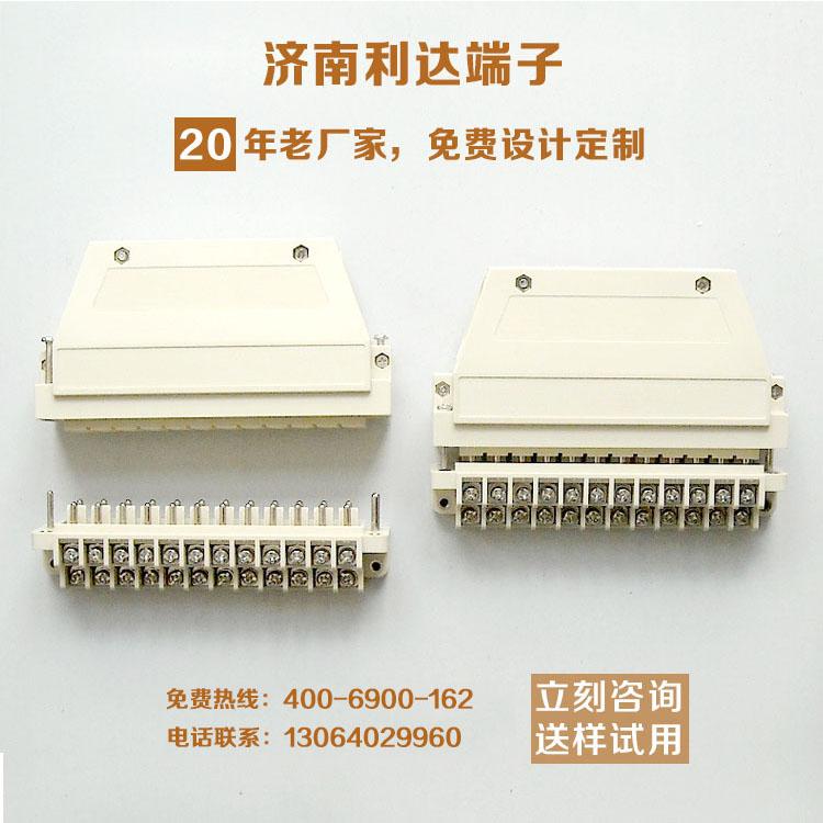 双排24位继保接插件-插拔式端子排规格CG-8 (7).jpg