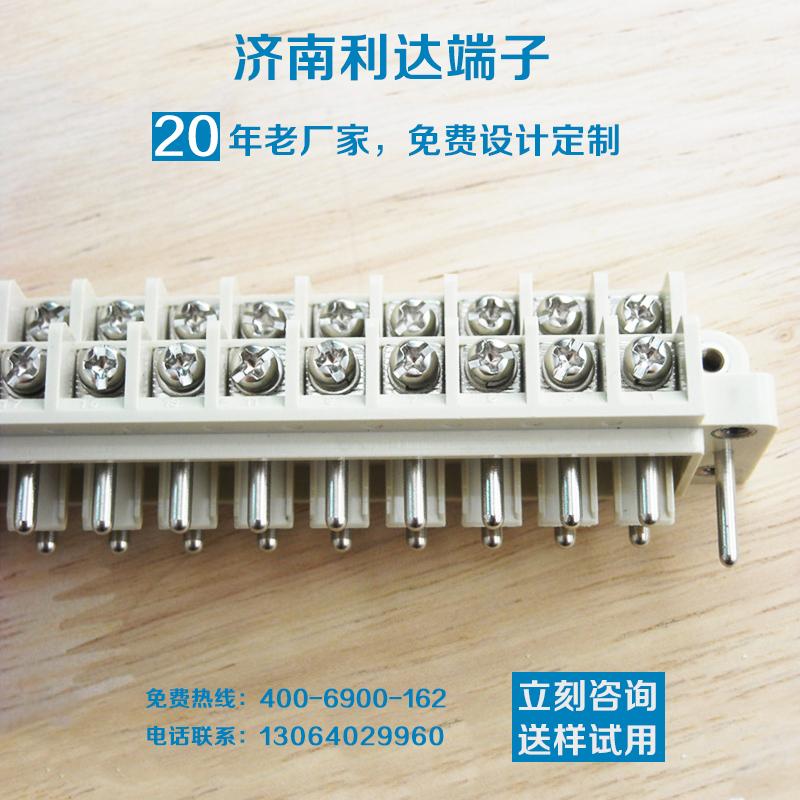 双排24位继保接插件-插拔式端子排规格CG-85-24TZ (11).jpg