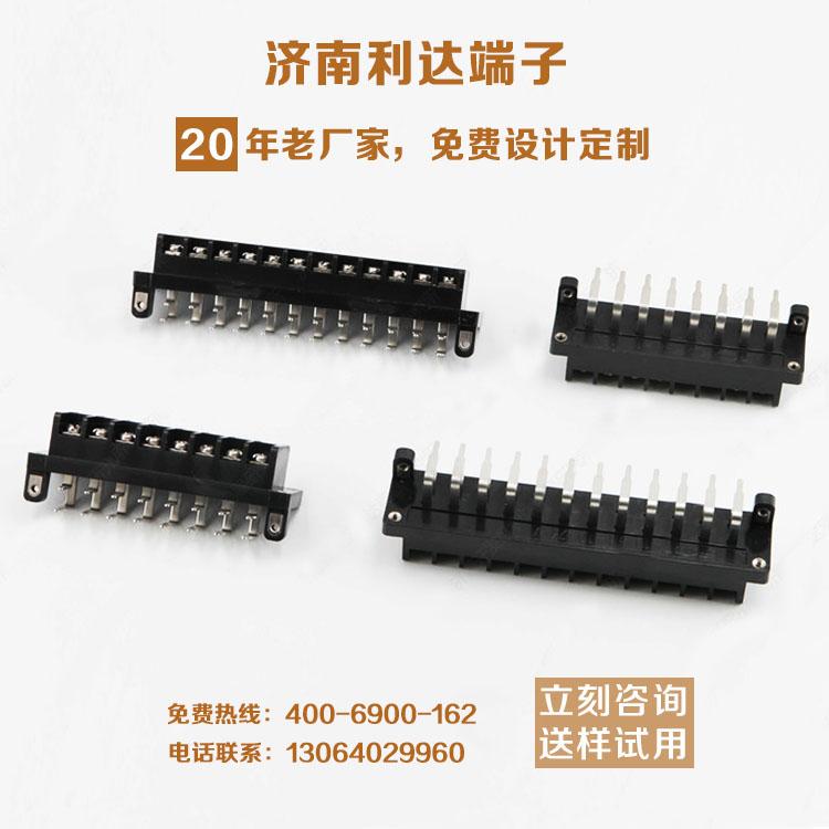 济南利达电器大电流接线端子型号规格JXPSH-10 (6).jpg
