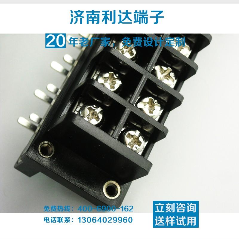 济南利达电器大电流接线端子型号规格JXPSH-10 (11).jpg