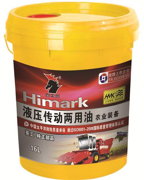 農用機械潤滑油
