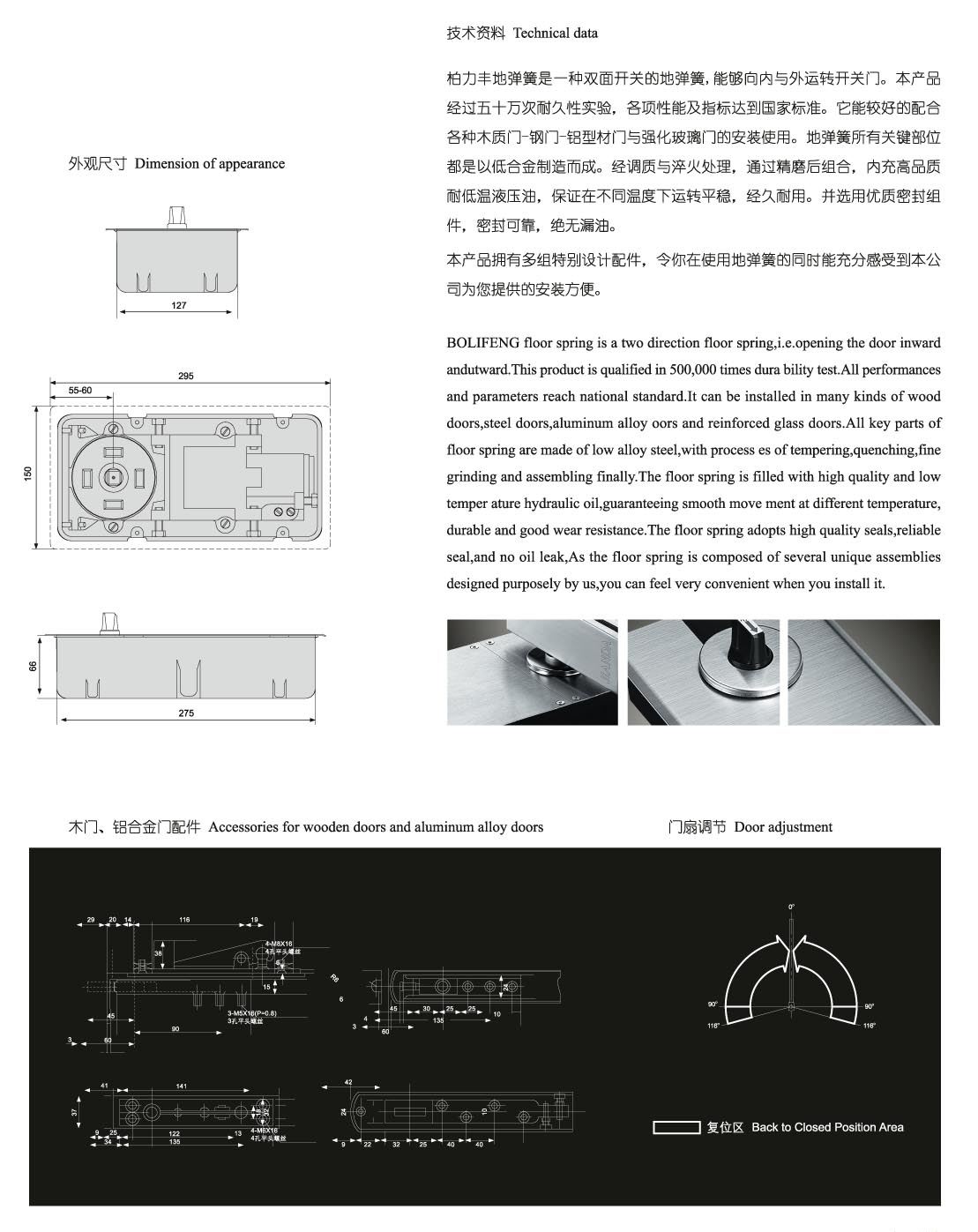 亚洲欧洲中文字幕网址
