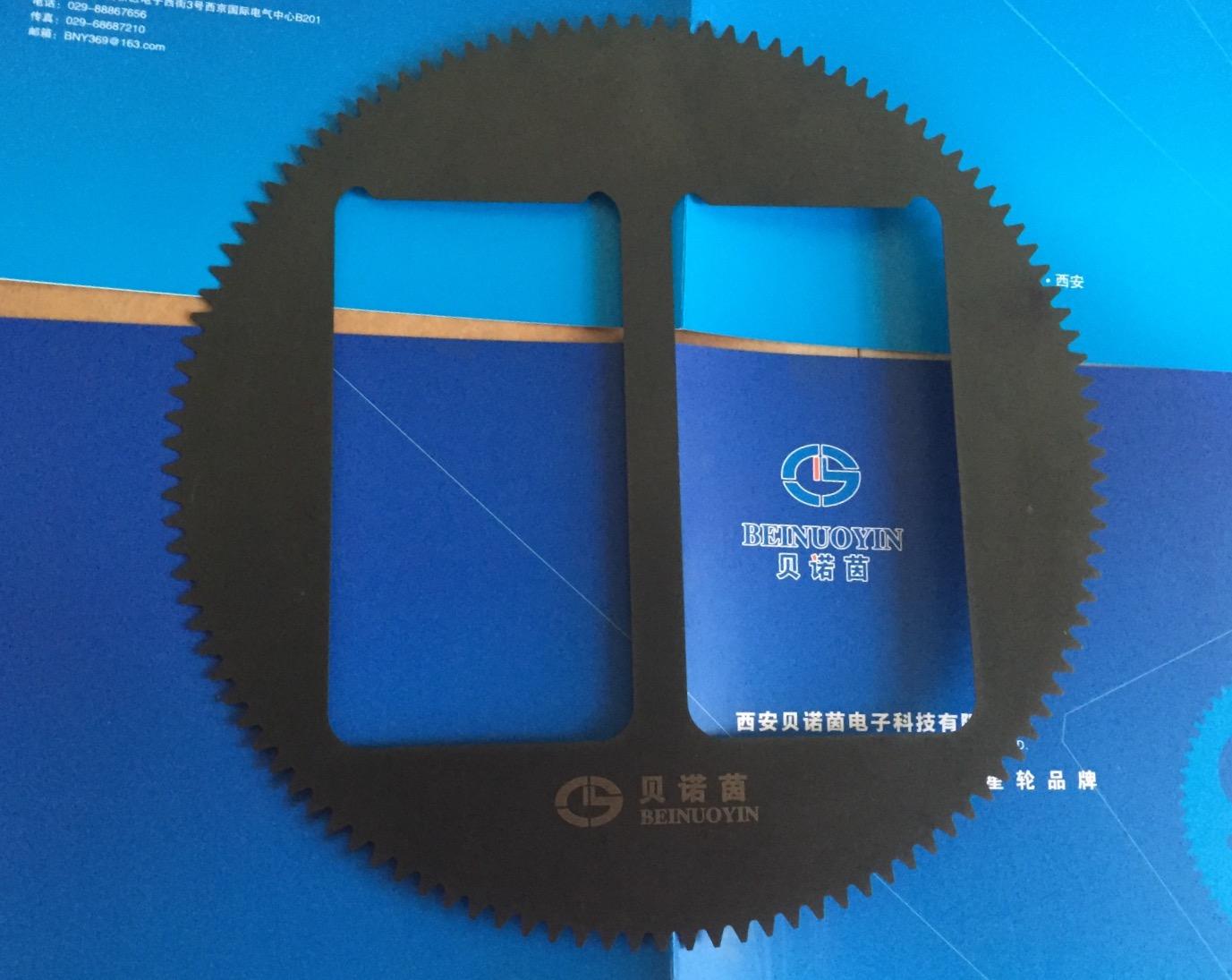 手机屏用蓝钢片.JPG