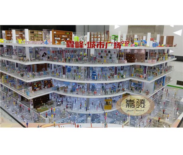 霖峰城市广场商业剖面.jpg