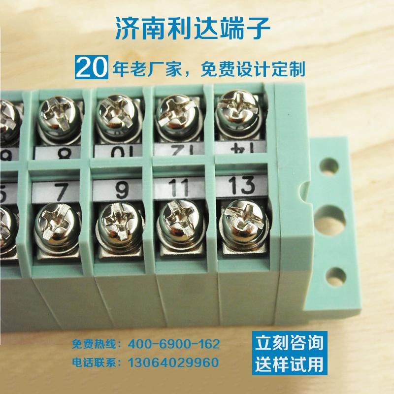 03插拔式电流电压接线端子排规格型号 CP95-14TZ (32).jpg