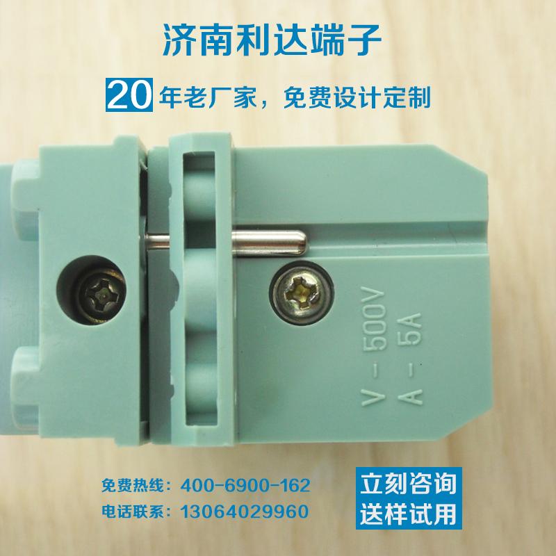 03插拔式电流电压接线端子排规格型号 CP95-14TZ (38).jpg