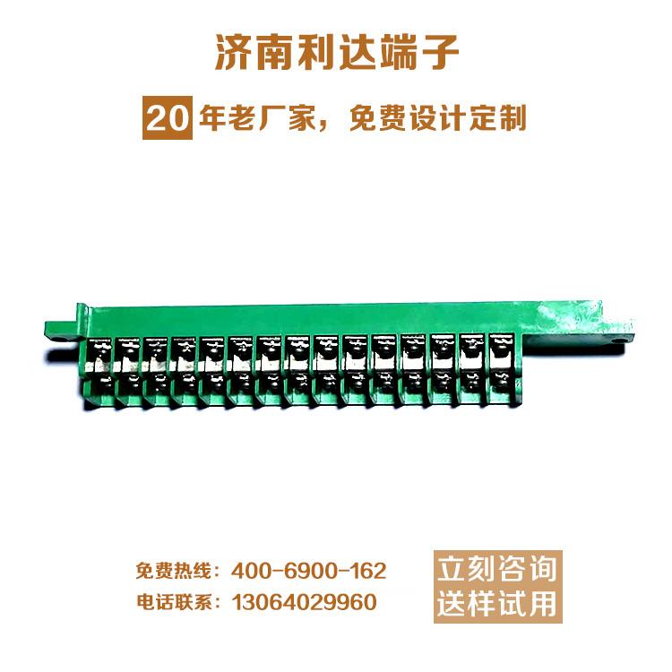 接线端子连接器接插件定制JTSB (3).jpg