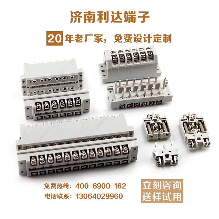 03线簧孔继电保护连接器型号规格CS6-12TZ (11).jpg