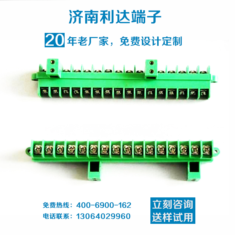 穿墙端子单排10MM间距型号规格JXP-10 (2).jpg