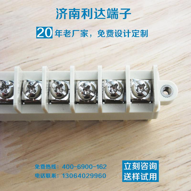 穿墙端子单排10MM间距型号规格JXP-10 (17).jpg