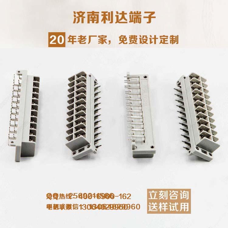 大电流接线端子10MM间距型号JXPSH-10-24W (2).jpg