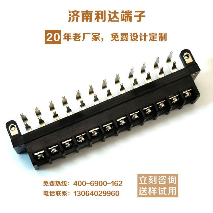 大电流接线端子24位型号JXPSH-10-24W (3).jpg