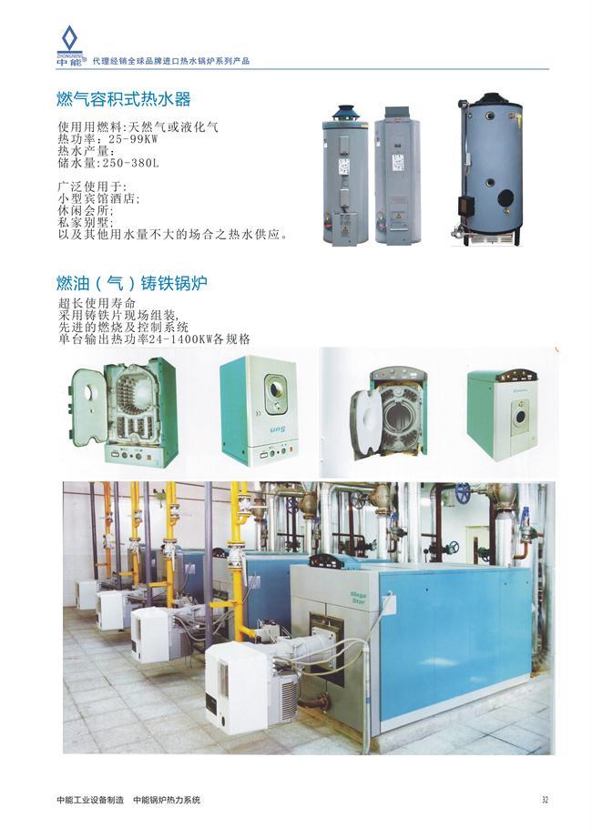 进口锅炉1.jpg