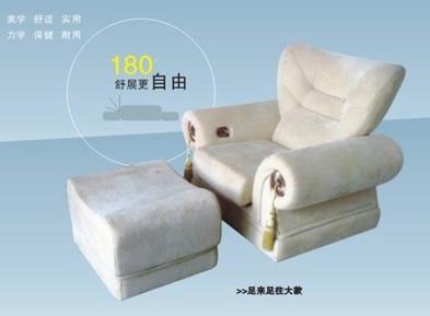 桑拿沙发4.jpg