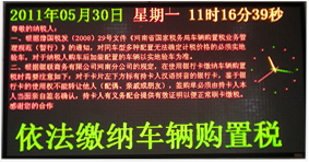 2011610155012.jpg