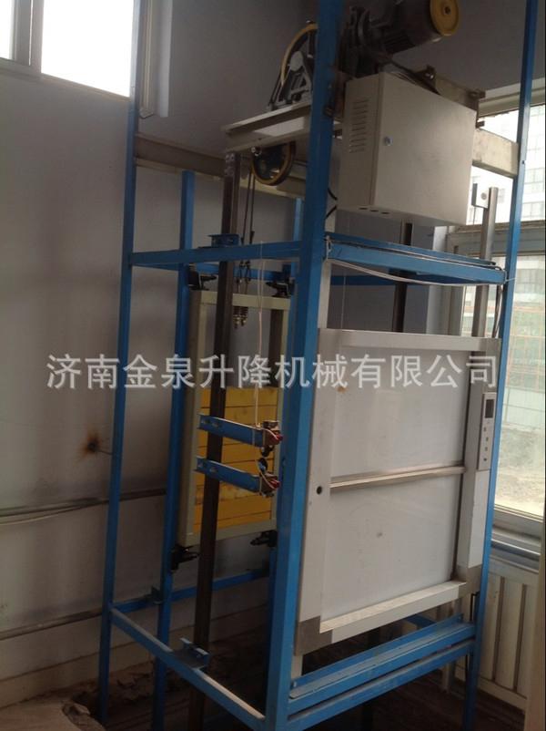 传菜升降机|传菜升降机-济南金泉升降机械有限公司