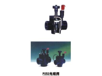 P252電磁閥