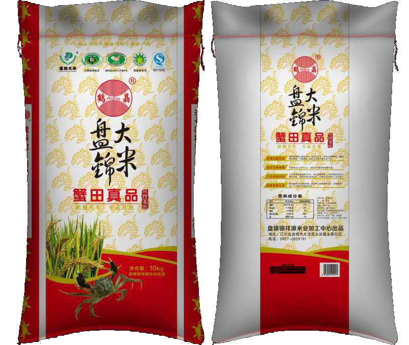 盤錦大米包裝袋