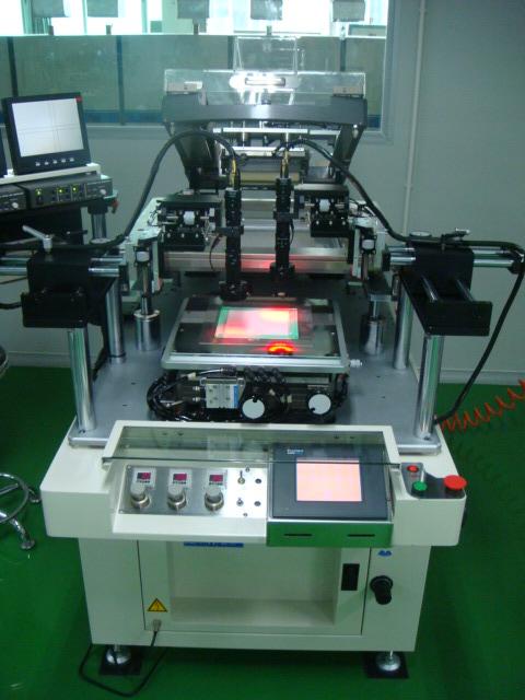 CCD图像定位印刷机.JPG