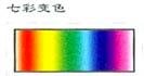 SXLED系列彩色水下燈