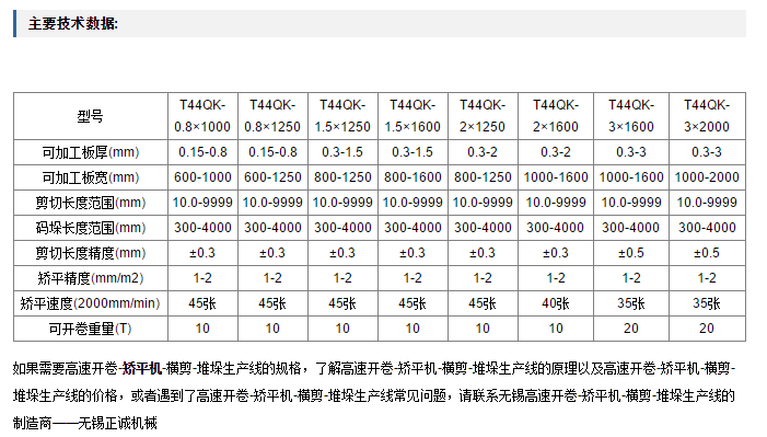 R52F$CJGQNT~)NG%%O4H6@R.png