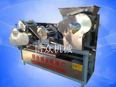 全自动面条机一体机  可以做馄饨皮 饺子皮|产品动态-邢台博众机械厂
