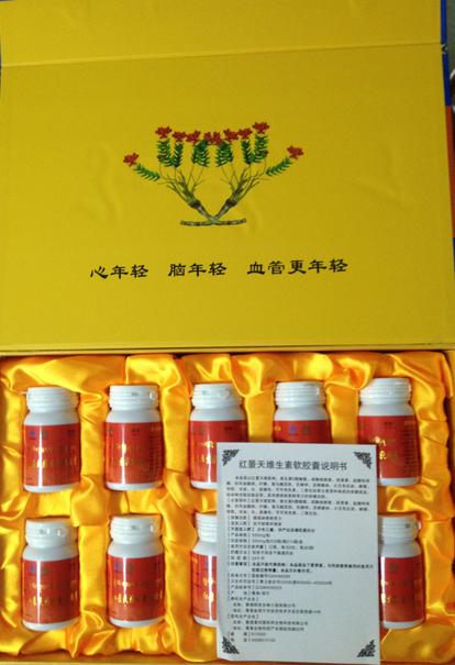 紅景天 公司產品-廣西南寧市九壽貿易有限公司