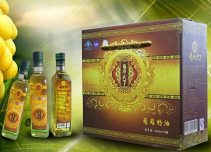 葡萄籽油---萄澤天下|公司產品-廣西南寧市九壽貿易有限公司