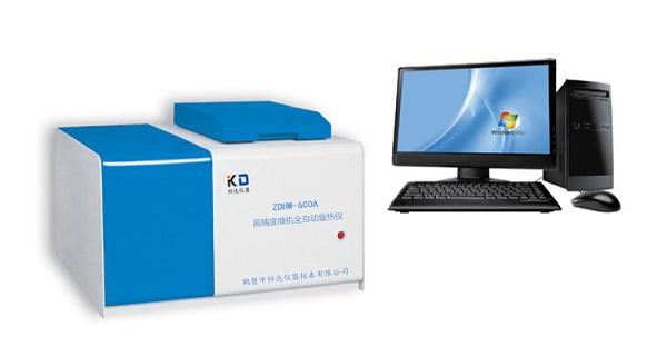 高精度微機全自動量熱儀.jpg